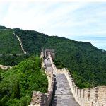 Chiński Wielki Mur